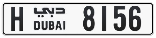Dubai Plate number H 8156 for sale on Numbers.ae