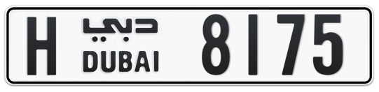 H 8175 - Plate numbers for sale in Dubai