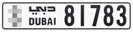 * 81783 - Plate numbers for sale in Dubai