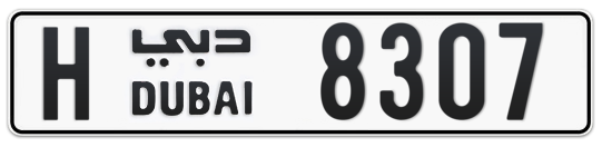 H 8307 - Plate numbers for sale in Dubai