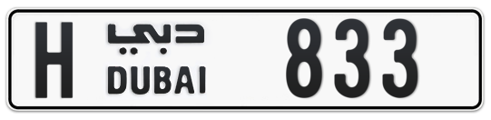H 833 - Plate numbers for sale in Dubai