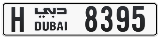 H 8395 - Plate numbers for sale in Dubai