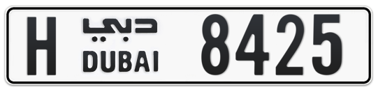 H 8425 - Plate numbers for sale in Dubai