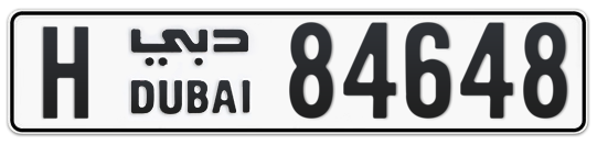 Dubai Plate number H 84648 for sale on Numbers.ae