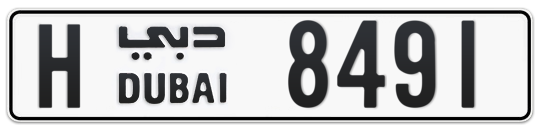 H 8491 - Plate numbers for sale in Dubai