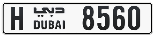 H 8560 - Plate numbers for sale in Dubai