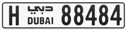 H 88484 - Plate numbers for sale in Dubai