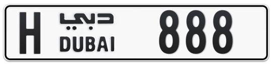Dubai Plate number H 888 for sale on Numbers.ae