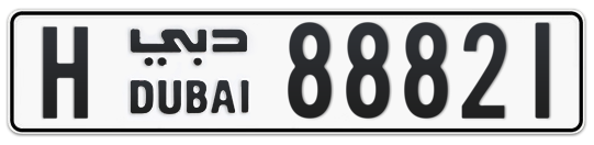 H 88821 - Plate numbers for sale in Dubai