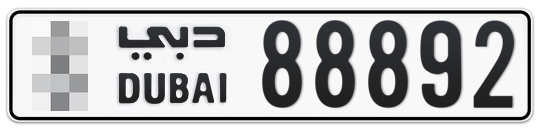* 88892 - Plate numbers for sale in Dubai