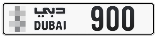 * 900 - Plate numbers for sale in Dubai