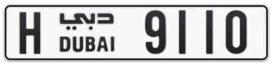 H 9110 - Plate numbers for sale in Dubai