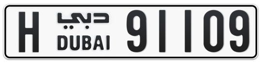 H 91109 - Plate numbers for sale in Dubai