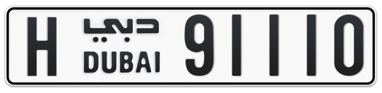 H 91110 - Plate numbers for sale in Dubai