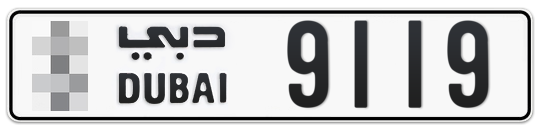 * 9119 - Plate numbers for sale in Dubai
