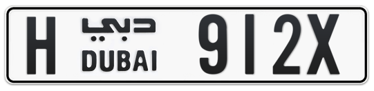 H 912X - Plate numbers for sale in Dubai
