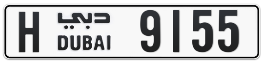 H 9155 - Plate numbers for sale in Dubai