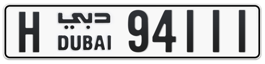 H 94111 - Plate numbers for sale in Dubai