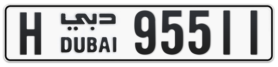H 95511 - Plate numbers for sale in Dubai