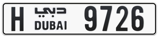 H 9726 - Plate numbers for sale in Dubai