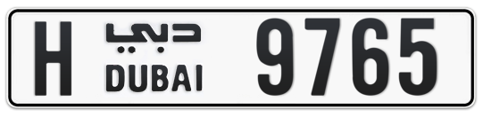 H 9765 - Plate numbers for sale in Dubai
