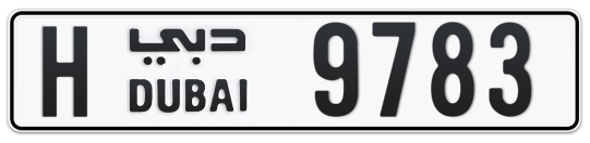 H 9783 - Plate numbers for sale in Dubai