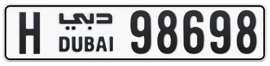 H 98698 - Plate numbers for sale in Dubai