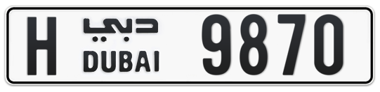 H 9870 - Plate numbers for sale in Dubai