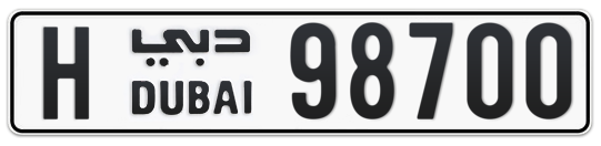 H 98700 - Plate numbers for sale in Dubai