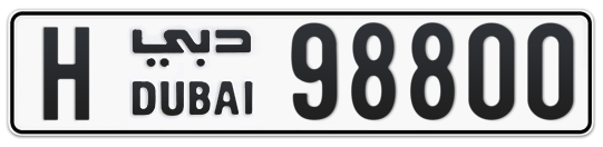 H 98800 - Plate numbers for sale in Dubai