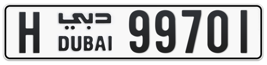 H 99701 - Plate numbers for sale in Dubai