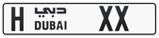 H XX - Plate numbers for sale in Dubai