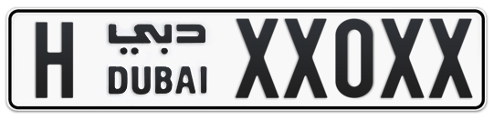 H XX0XX - Plate numbers for sale in Dubai
