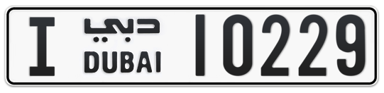 I 10229 - Plate numbers for sale in Dubai