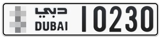 * 10230 - Plate numbers for sale in Dubai