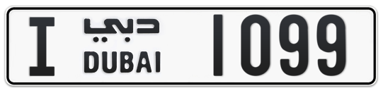 I 1099 - Plate numbers for sale in Dubai