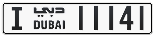 I 11141 - Plate numbers for sale in Dubai