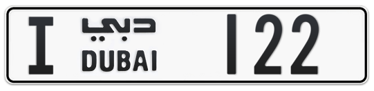 I 122 - Plate numbers for sale in Dubai