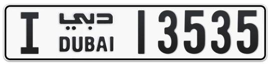 I 13535 - Plate numbers for sale in Dubai