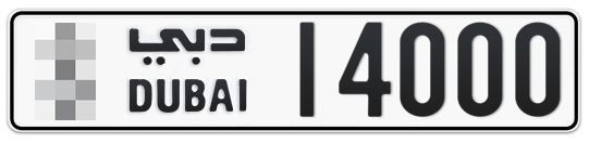 * 14000 - Plate numbers for sale in Dubai