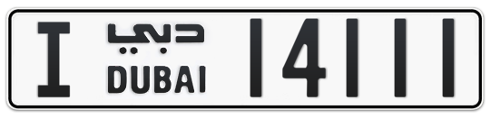 I 14111 - Plate numbers for sale in Dubai