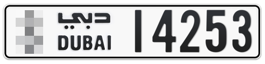 * 14253 - Plate numbers for sale in Dubai