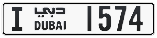 I 1574 - Plate numbers for sale in Dubai
