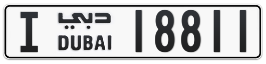 I 18811 - Plate numbers for sale in Dubai