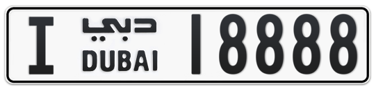 I 18888 - Plate numbers for sale in Dubai