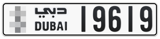 * 19619 - Plate numbers for sale in Dubai
