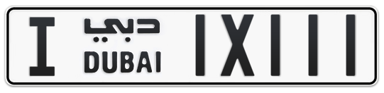 I 1X111 - Plate numbers for sale in Dubai