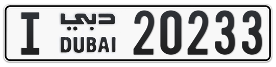 I 20233 - Plate numbers for sale in Dubai