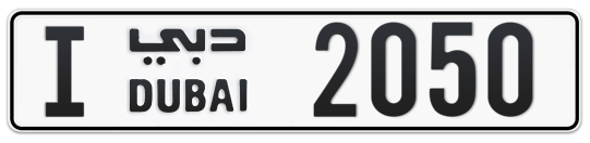 I 2050 - Plate numbers for sale in Dubai