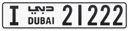 I 21222 - Plate numbers for sale in Dubai